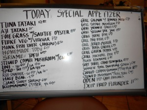 Lunch specials at Jo Sho, Somerset